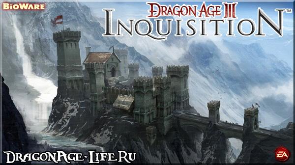 Концепт-арты Dragon Age 3: Inquisition