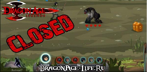 Dragon Age: Legends закрыта